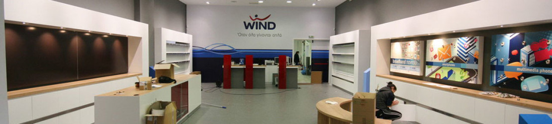 furniture, wind, windhellas, domon, architects, consultants