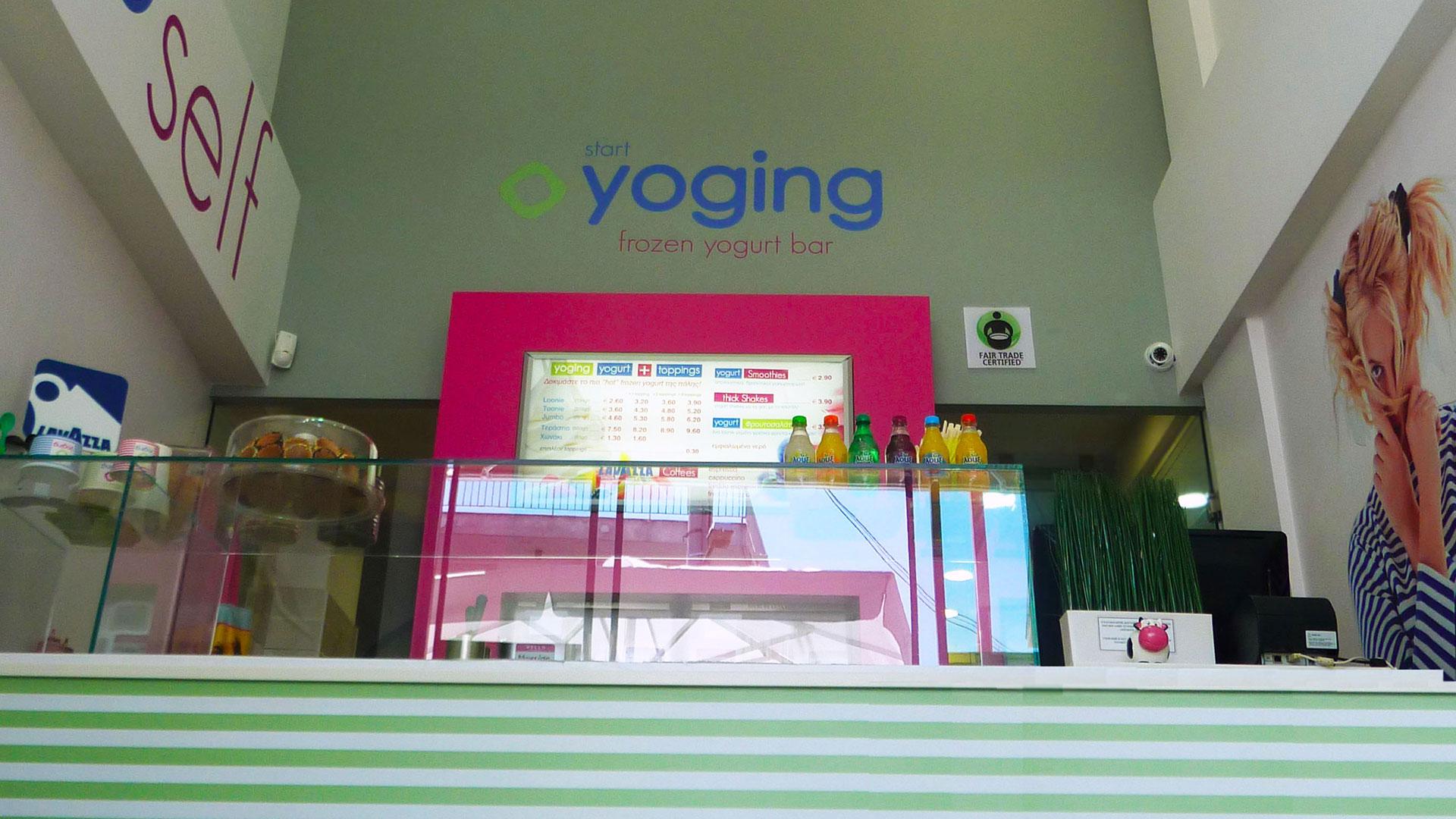 frozen, yogurt, design, domon, architects, consultants